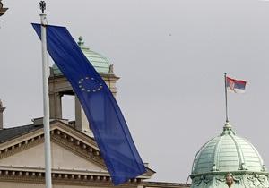 Сербия наметила цель вступить в ЕС до 2020 года