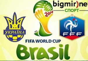 Украина сразится за путевку на чемпионат мира с Францией