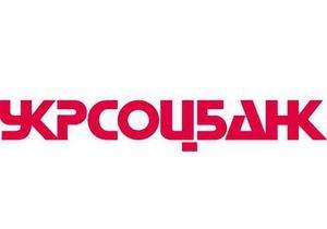 Крупный украинский банк рапортует о весомом росте прибыли на фоне планов по продаже - укрсоцбанк  - unicredit
