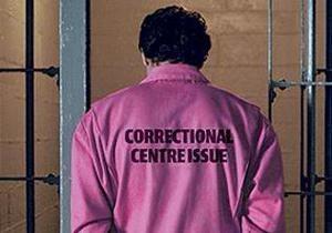 В Австралії для байкерів запропонували ввести рожеві тюремні роби