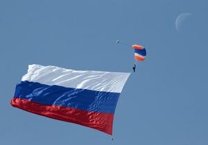 Экономика - Россия - Медведев признал, что промышленный рост в России почти на нуле