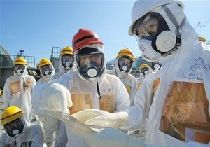 Фукусіма - радіація - Стався витік радіоактивної води на АЕС Фукусіма-1