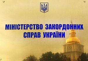 МИД: На пароме, который сел на мель у побережья Грузии, находится 14 украинцев, пострадавших нет