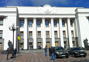 В Верховной Раде заявили, что зарплату депутатам не задерживали