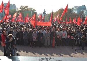 Украинские политики инициируют запрет деятельности КПУ