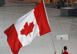 Канада остановила переговоры с Украиной насчет свободной торговли