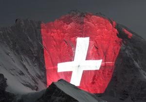 Еще один швейцарский банк пал жертвой американских властей