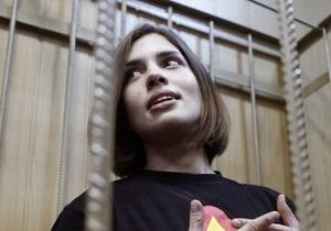 Pussy Riot - Объявившую голодовку Толоконникову переводят в другую колонию