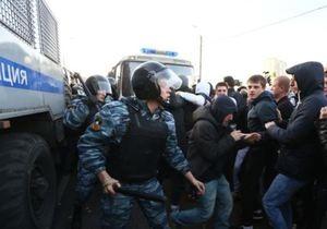 Бирюлево - По делу о беспорядках в Бирюлево арестовали украинца