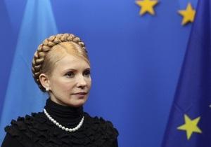 Ъ: Украина и Европа сторговали Юлию Тимошенко