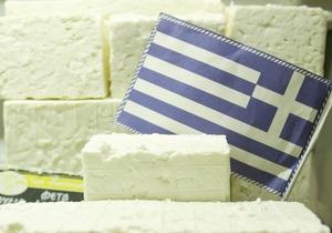 Фета - Греция - Греция отстояла уникальность своего сыра фета