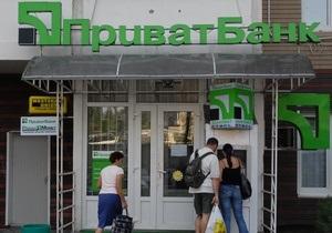Прибыль крупнейшего в Украине банка за девять месяцев взлетела более чем на 70%