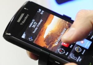 Китайский техногигант нацелился на крупнейшее поглощение компании на Западе - lenovo - blackberry