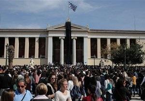 Экономический кризис - ЕС - финансы - Греки пришли накормить бедствующую семью главы Минфина - Reuters