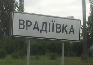 Врадиевка - изнасилование - Крашкова - Экспертиза подтвердила изнасилование Крашковой одним из подсудимых - адвокат