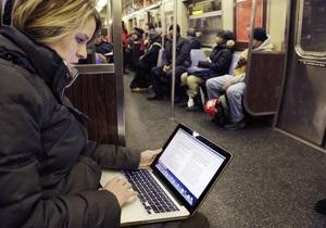 Психические расстройства из-за интернета - Facebook-депрессия и эффект Google. Восемь новых психических недугов от интернета и гаджетов
