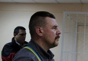 языковой майдан - активист - приговор - Грузинов - Активиста  языкового майдана  осудили условно