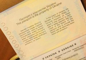 МИД обратился к украинцам, которые в ближайшее время планируют посетить ЕС