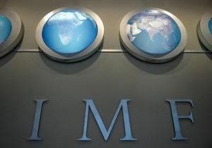 Сегодня миссия МВФ возобновляет работу в Украине