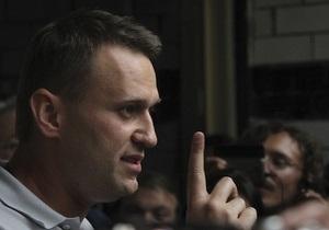 Новости России - Новый приговор Навальному: всем сестрам по серьгам. Аналитика