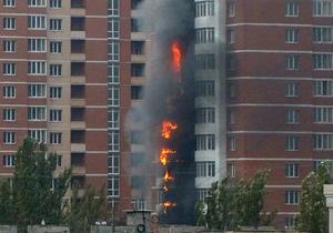 В центре Донецка горит элитный дом