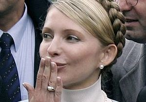 Европарламент  -Тимошенко - помилование Тимошенко - Лидеры двух партий Европарламента призывают ускориться в решении вопроса Тимошенко