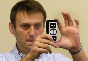 Навальный - Путин не имеет никакого отношения к смягчению приговора Навальному - Кремль