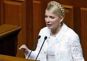Тимошенко - выборы - оппозиция - Тимошенко поддержала единых кандидатов от оппозиции на выборах в декабре