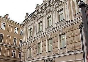 Нападение на голландского дипломата в Москве: злоумышленники оставили на месте преступления сердечко и надпись ЛГБТ