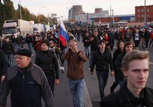 Погромы в Бирюлево - Ненависть к мигрантам свидетельствует о кризисе российской идентичности - немецкие СМИ