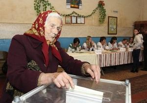 Выборы - выборы 15 декабря - агитация - избирательная кампания - В Украине стартовала избирательная кампания по декабрьским выборам