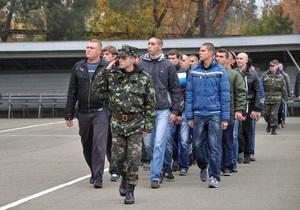 новости Киева - армия - призыв - В последний раз. В Киеве и области призывники отправились в армию