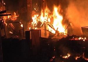 Луганская область - пожар - жертвы - В Луганской области во время пожара погибла мать с двумя детьми, пятеро людей пострадали
