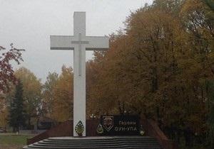 В Ивано-Франковской области установили самый большой памятник УПА