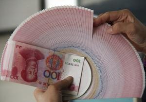 Китайцы помогут Лондону превратиться в мировой центр торговли в юанях - юань - гонконг