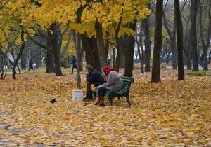 Прогноз погоды: в Украине холодает