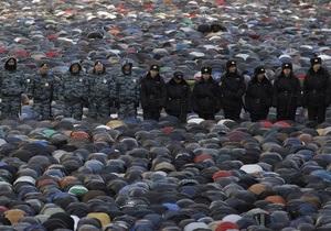 Фотогалерея: Под присмотром ОМОНа. Стотысячный молебен мусульман в Москве