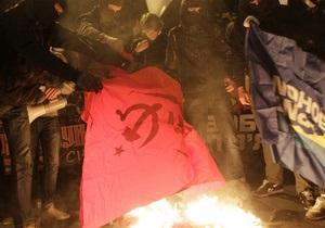 Фотогалерея: Дали волю Свободе. Многотысячный марш УПА в Киеве