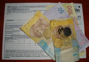 В Киеве могут изменить принципы платы за отопление