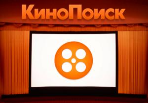 Яндекс поглотил крупнейший кинематографический ресурс Рунета - кинопоиск