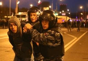 Погромы в Москве. Участники беспорядков в Бирюлево заплатят штрафы
