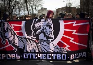 В Совете Европы отмечают рост национализма в России