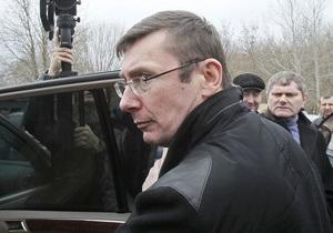 Луценко - ВАСУ - Двое украинцев через суд попытались оспорить помилование Луценко