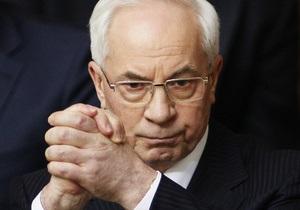 Азаров - Соглашение об ассоциации - Россия - сотрудничество- Калуга - Азаров: Подписание СА поспособствует развитию сотрудничества между Украиной и Россией