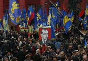 Свобода - новости Киева - марш УПА - ОУН-УПА - Свобода начала свой ежегодный марш за признание ОУН-УПА