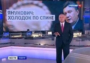 Холодок по спине: российский канал показал очередной  апокалиптический  сюжет об Украине
