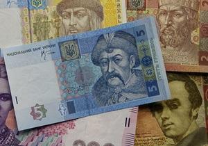 75% в тени. Украинские клерки рассказали о зарплатах  в конвертах