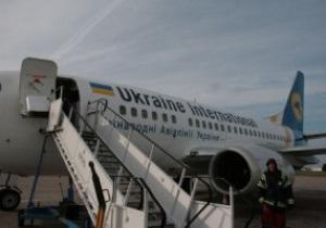 Сборная Украины отправилась в Сан-Марино без Хачериди и Степаненко