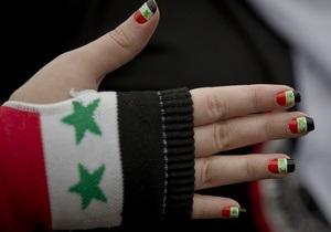 Новости Сирии - ООН - Сирия официально присоединилась к Конвенции ООН о запрете химоружия
