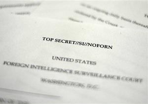 АНБ в судебном порядке разрешили подслушивать разговоры американцев